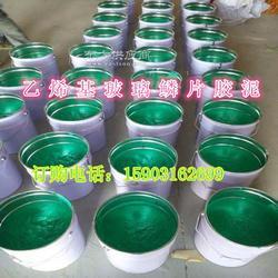 高密度耐腐蚀环氧乙烯基树脂玻璃鳞片胶泥 低 施工快图片