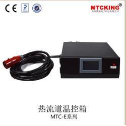 智能热流道温控箱作用,热流道温控箱选择苏州博振电子科技图片