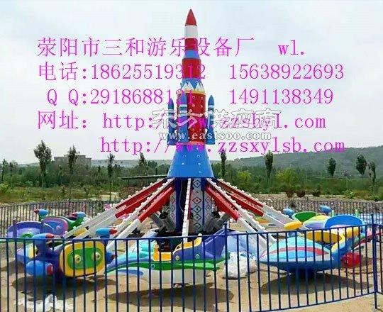 儿童游乐设备16人自控飞机带证ZKFJ三和游乐原装现货图片