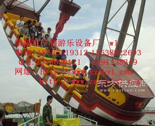2017游乐设备24人带证海盗船HDC三和游乐低价促销图片