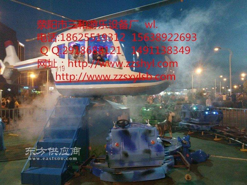 热销新型儿童游乐设备18人飞机大战坦克FJDZTK娱乐设施图片