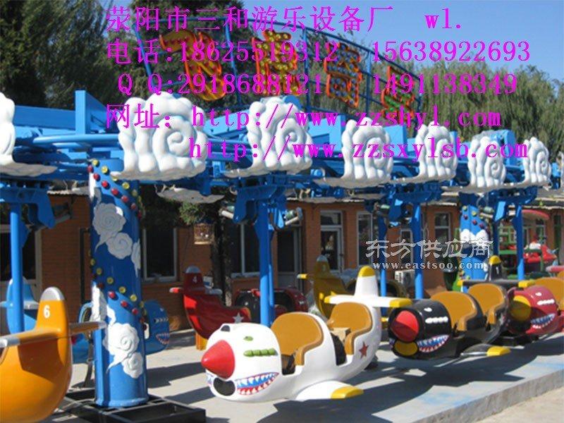 三和游乐新型公园设备16人飞虎奇兵FHQB游乐设备图片
