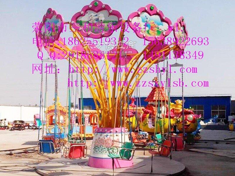 三和游乐24人儿童飞椅ETFY游乐设备儿童游乐设施图片