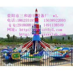 三和游乐全新产品18人带证自控飞机ZKFJ大型儿童游乐设备/带证自控飞机厂家现货图片