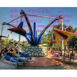儿童游乐澳门美高梅网三和游乐生产16人风筝飞行FZFX图片