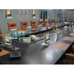 超薄一体无纸化会议终端、鼓楼无纸化会议、广州博奥图片