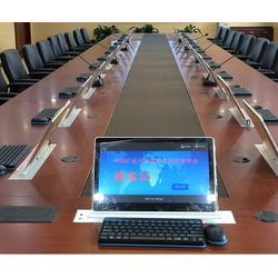 圓形升降會議桌定做,博奧(在線咨詢),廣州會議桌定做圖片