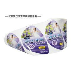 白云洗衣液标签-白云洗衣液标签订制-富燊纸业图片