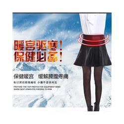 防寒衣零售-防寒衣-财盛服装图片