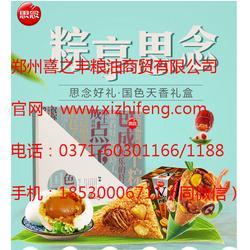 粽子、郑州粽子零售价、喜之丰粮油商贸(优质商家)图片