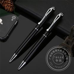 笔海文具|萝岗品牌圆珠笔|品牌圆珠笔图片