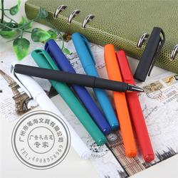 环保塑料中性笔|笔海文具|天津好用的中性笔图片