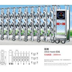 电动伸缩门厂、周口电动伸缩门、恒泰铁艺(查看)图片