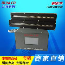 UVLED线型紫外灯报价图片