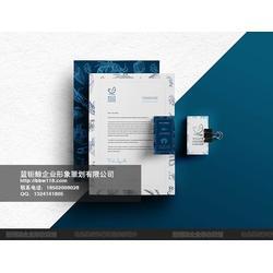 黄埔区品牌VI设计|蓝钜鲸(在线咨询)|餐饮品牌VI设计图片