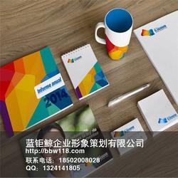 蓝钜鲸、黄埔区企业、企业品牌提升图片