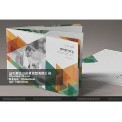 蓝钜鲸(图),企业画册设计多少钱,荔湾区企业画册设计图片