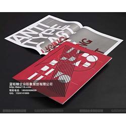 蓝钜鲸_天河区画册设计_家具画册设计图片