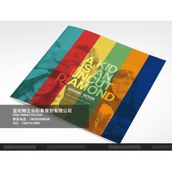 荔湾区企业画册设计|蓝钜鲸|企业画册设计多少钱图片