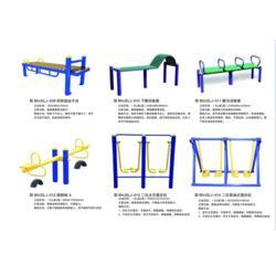 小区户外健身器材、北京户外健身器材、渤海体育(查看)图片