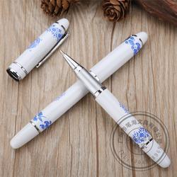 烟台金属签字笔_金属签字笔厂家_笔海文具(优质商家)图片