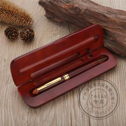 无锡花梨木签字笔|笔海文具|新款花梨木圆珠笔套装图片