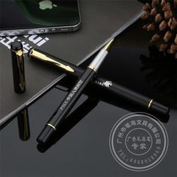商務中性筆、呼和浩特商務簽字筆、筆海文具圖片
