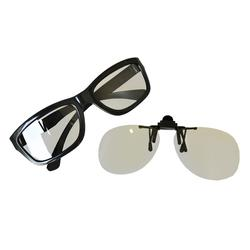 专业3D打印眼镜手板(图)_眼镜手板模型加工_棠景眼镜手板图片