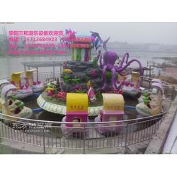 旋转大章鱼新型游乐设备款式新颖厂家直销安全可靠图片