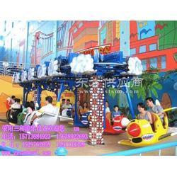 三和儿童游乐设备飞虎奇兵款式新颖实惠图片