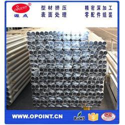 珠海6063铝方管,弘博铝制品厂,佛山6063铝方管深加工图片