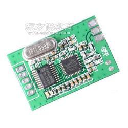 无线抄表自组网模块_原朴科技用与众不同的无线模块组网方案打动客户图片