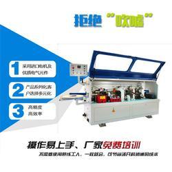 山东自豪机械(多图),销售小型封边机,小型封边机图片