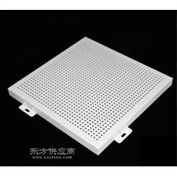 安平冲孔铝单板报价表图片