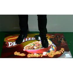 房地產EL冷光廣告片-EL冷光廣告片-百皆利眾圖片