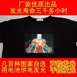 发光衣服厂家_百皆利众(在线咨询)_发光衣服图片