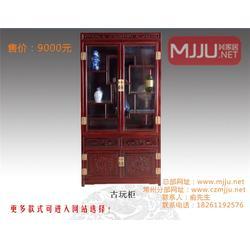 钟楼红木、红木办公桌、美家居(优质商家)图片