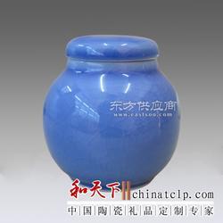 陶瓷膏方罐生产厂家 青花茶叶罐子图片