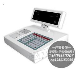 烟台飞达(图)|高精度液体流量计量控制仪|液体流量计量控制仪图片