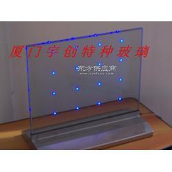 光电玻璃,防暴玻璃,强化玻璃图片