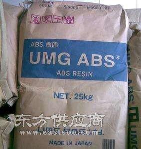 现货ABS EX10P/日本UMG图片
