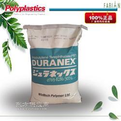 销售PBT XFR6840 GF15/日本宝理图片