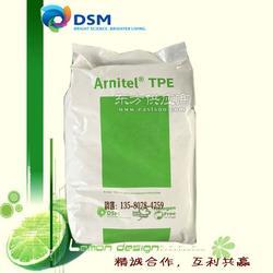 Arnitel PL461 荷兰DSM TPEE现货图片