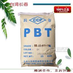 PBT现货 2000-201D/台湾长春图片