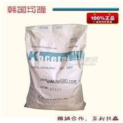 优质现货POM UR303/韩国可隆图片