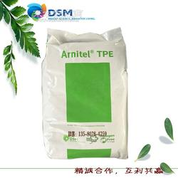 荷兰DSM Arnitel PM460-H图片