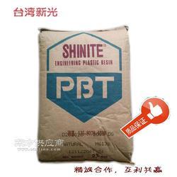 台湾新光 E202G15-DE3883 PBT图片
