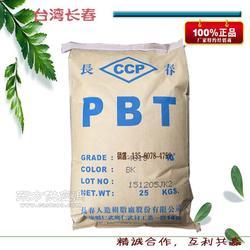 台湾长春 3030-201 PBT图片