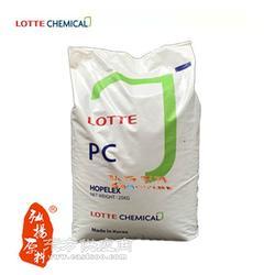 乐天化学 PC-1150UR图片