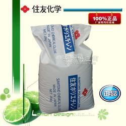专卖EVA D3031/日本住友塑料颗粒图片